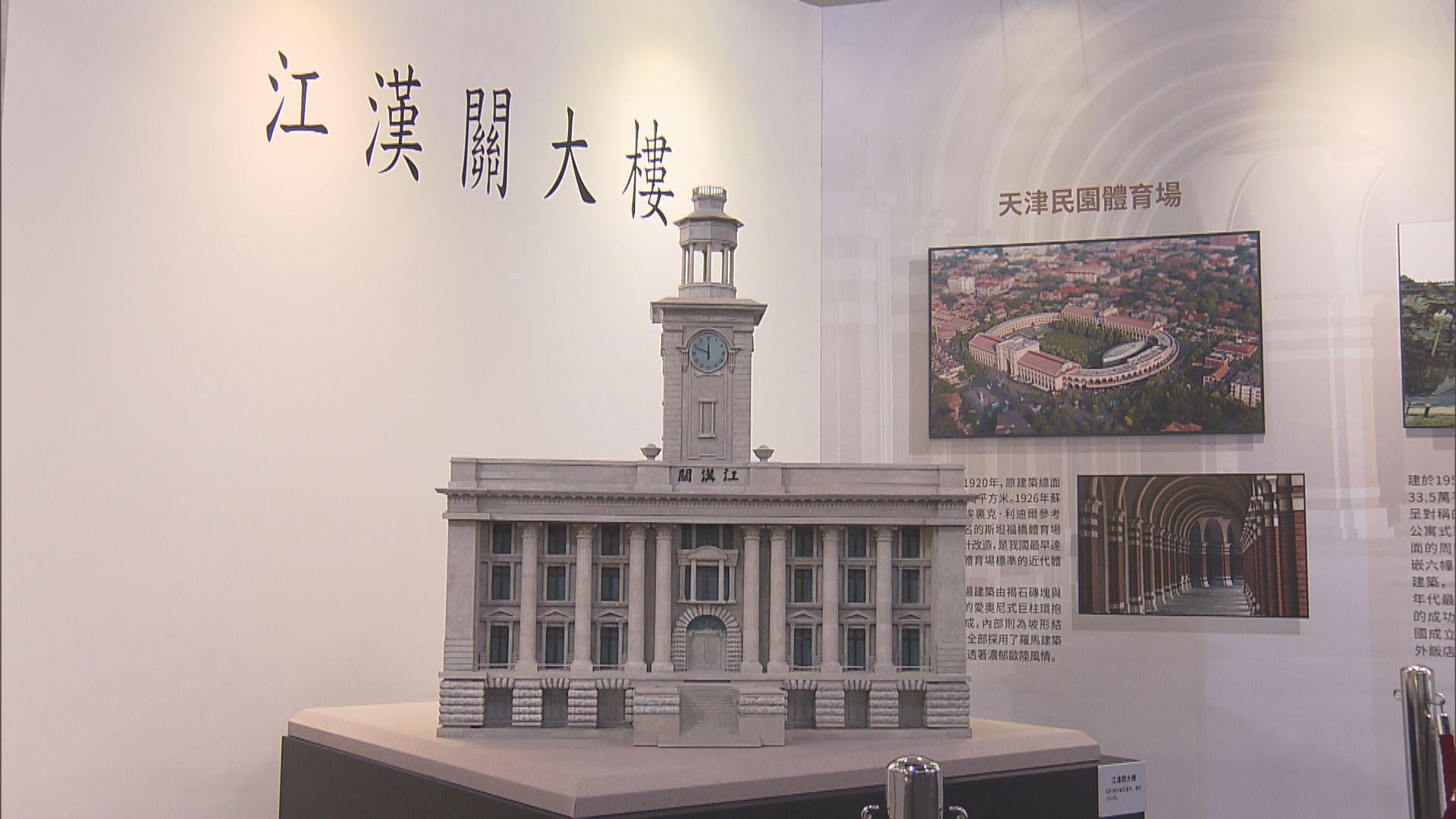 政府聯同中聯辦舉辦建築展 展示古今建築成就