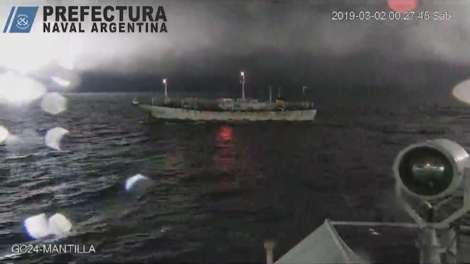 中國漁船涉非法捕撈 阿根廷開火驅趕