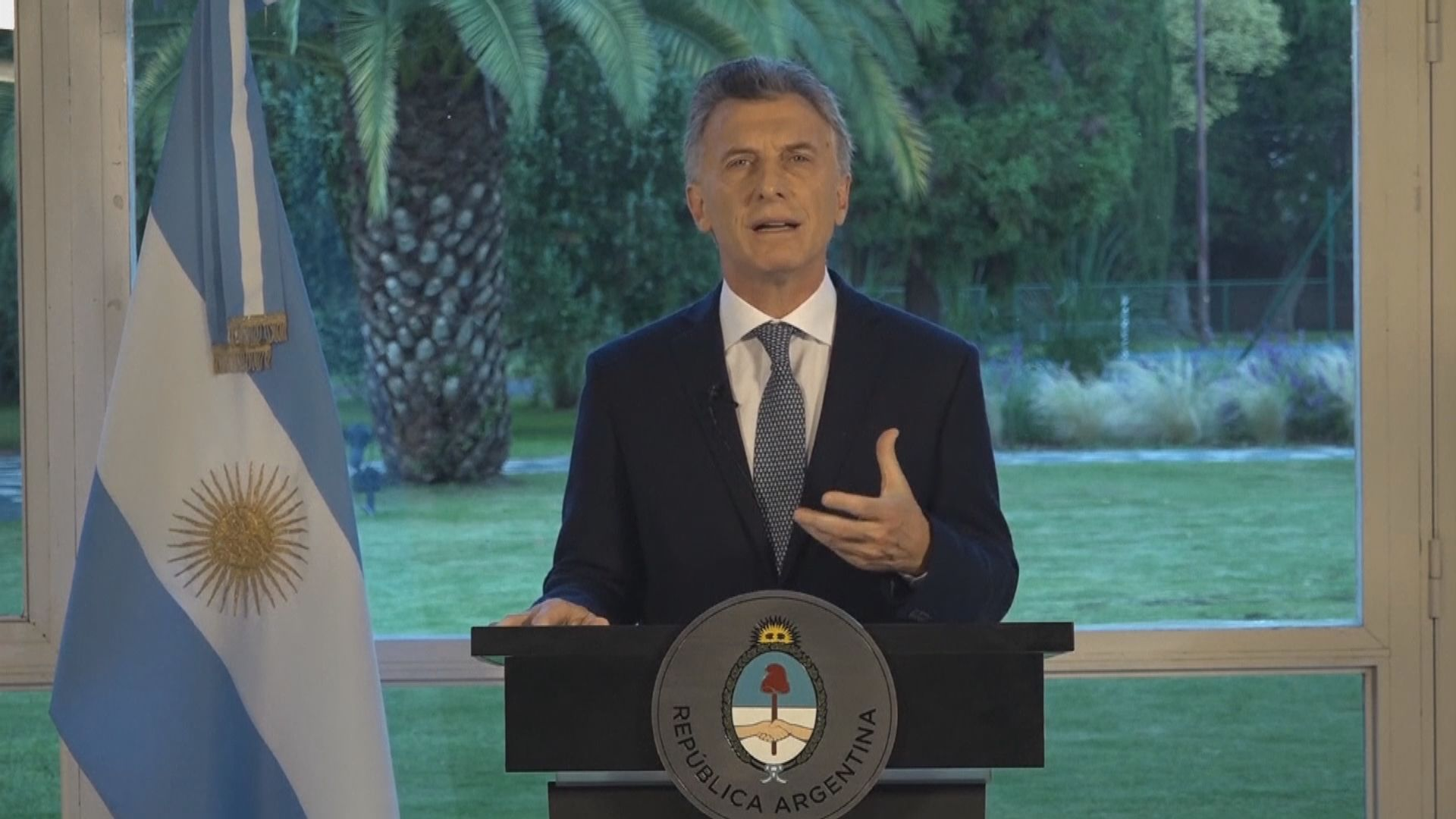 阿根廷總統指會調查聖胡安號失蹤事件