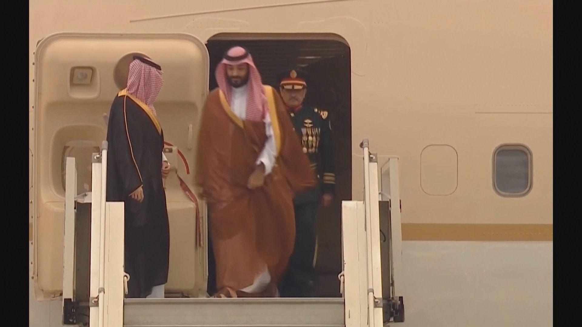 沙特王儲抵阿根廷將出席G20