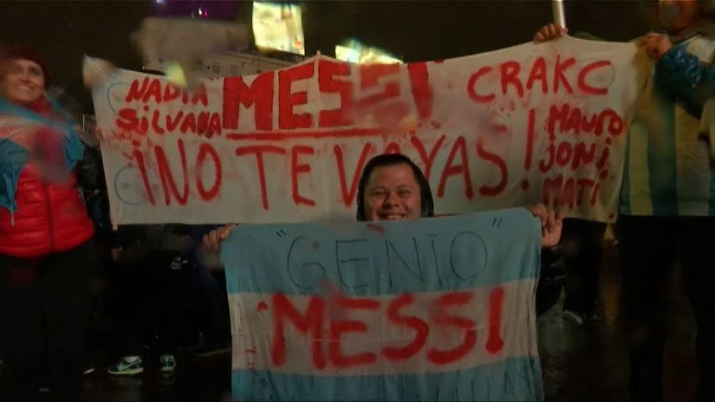 阿根廷民眾集會希望美斯留隊