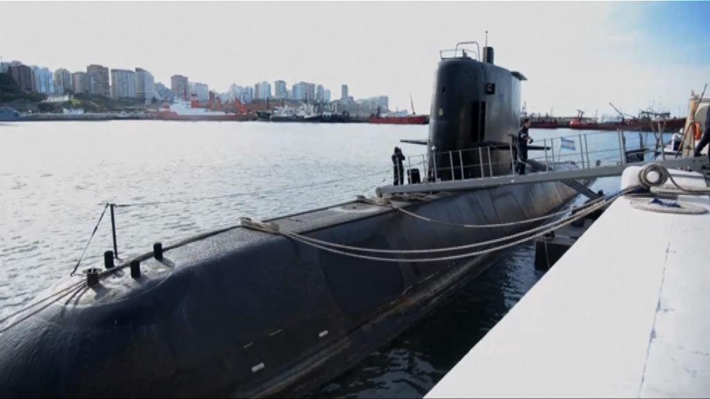 阿根廷失蹤船員家屬質疑軍方隱瞞潛艇爆炸