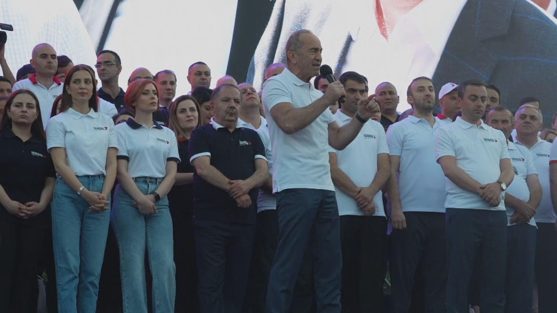 亞美尼亞提早舉行大選試圖平息民憤