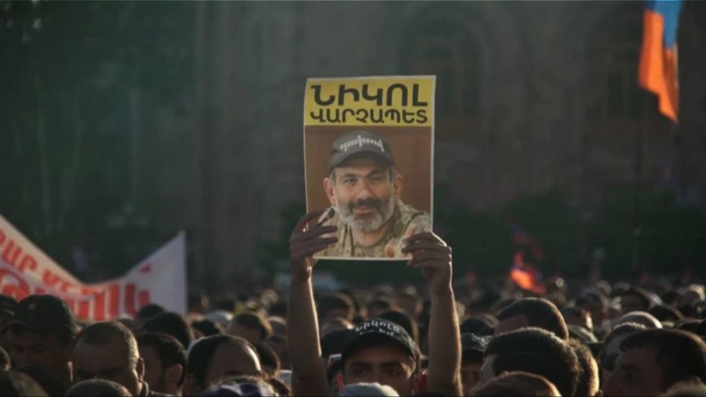 亞美尼亞執政黨宣布不派人參選總理