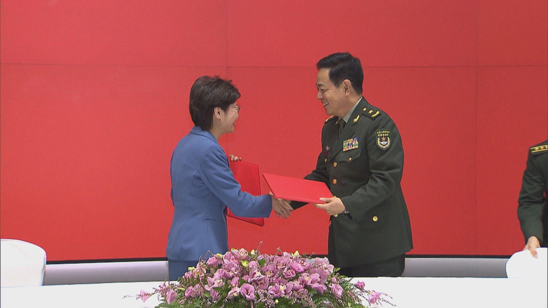 特區政府與駐港部隊簽署中區軍用碼頭移交備忘錄