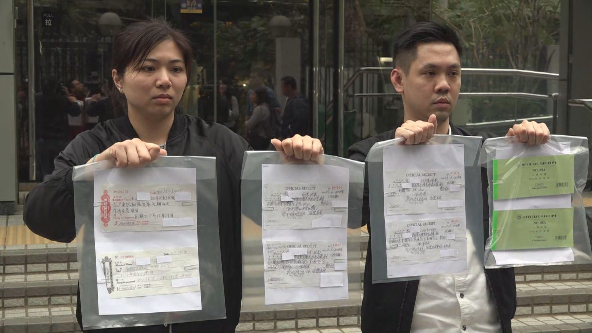 警破購物現金券詐騙集團拘八男女