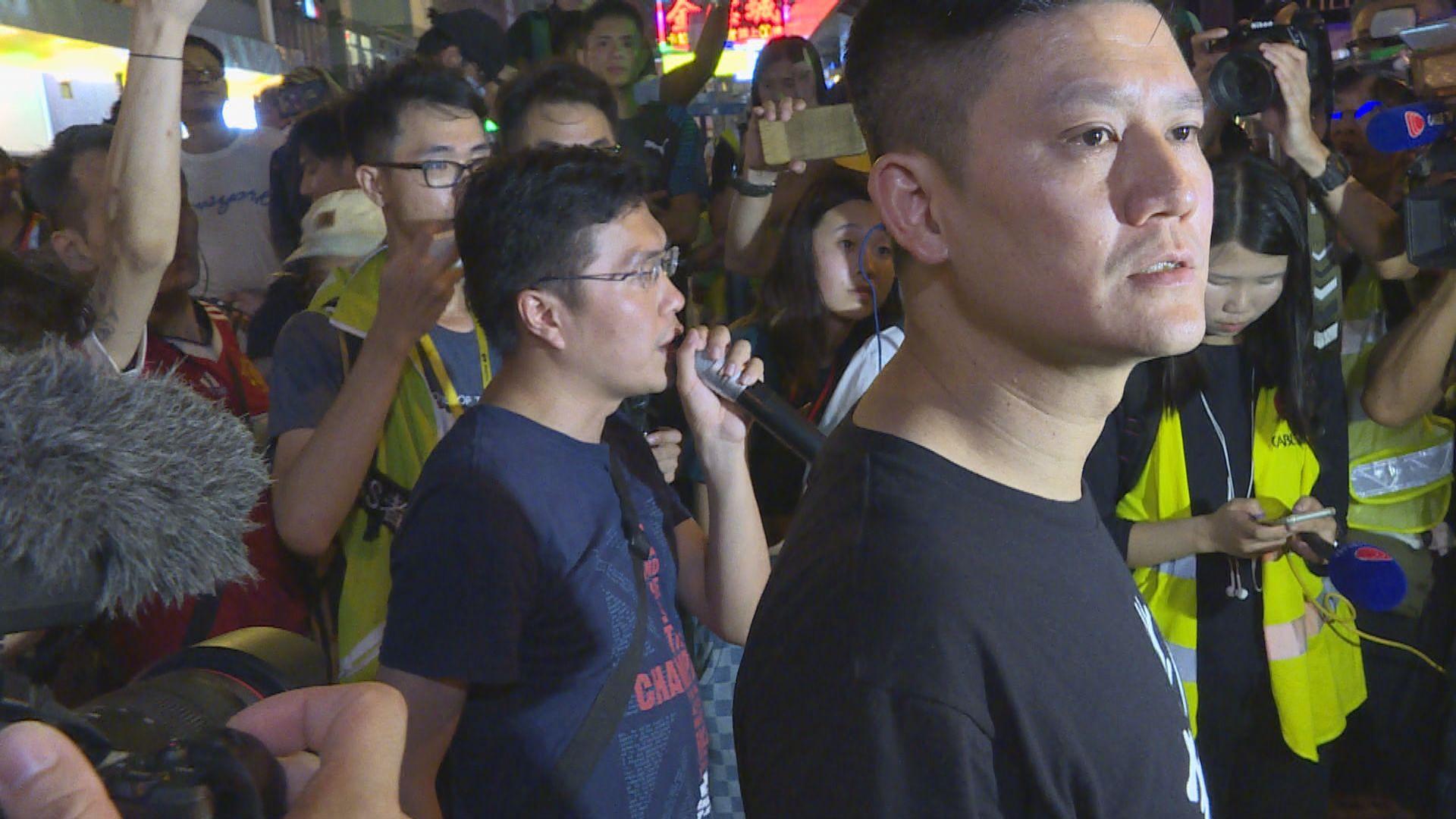 警方拘捕區諾軒譚文豪涉嫌阻差辦公