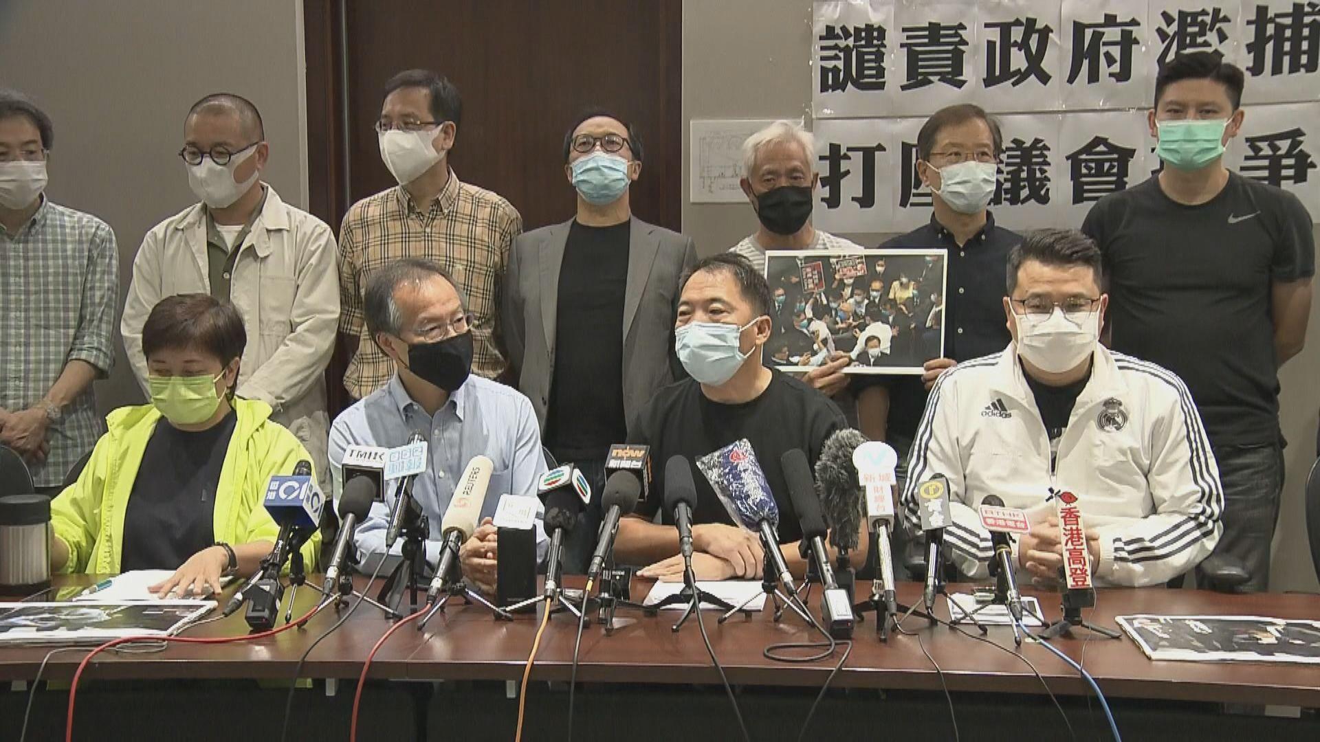 民主派發聲明 批政府以莫須有罪名政治檢控