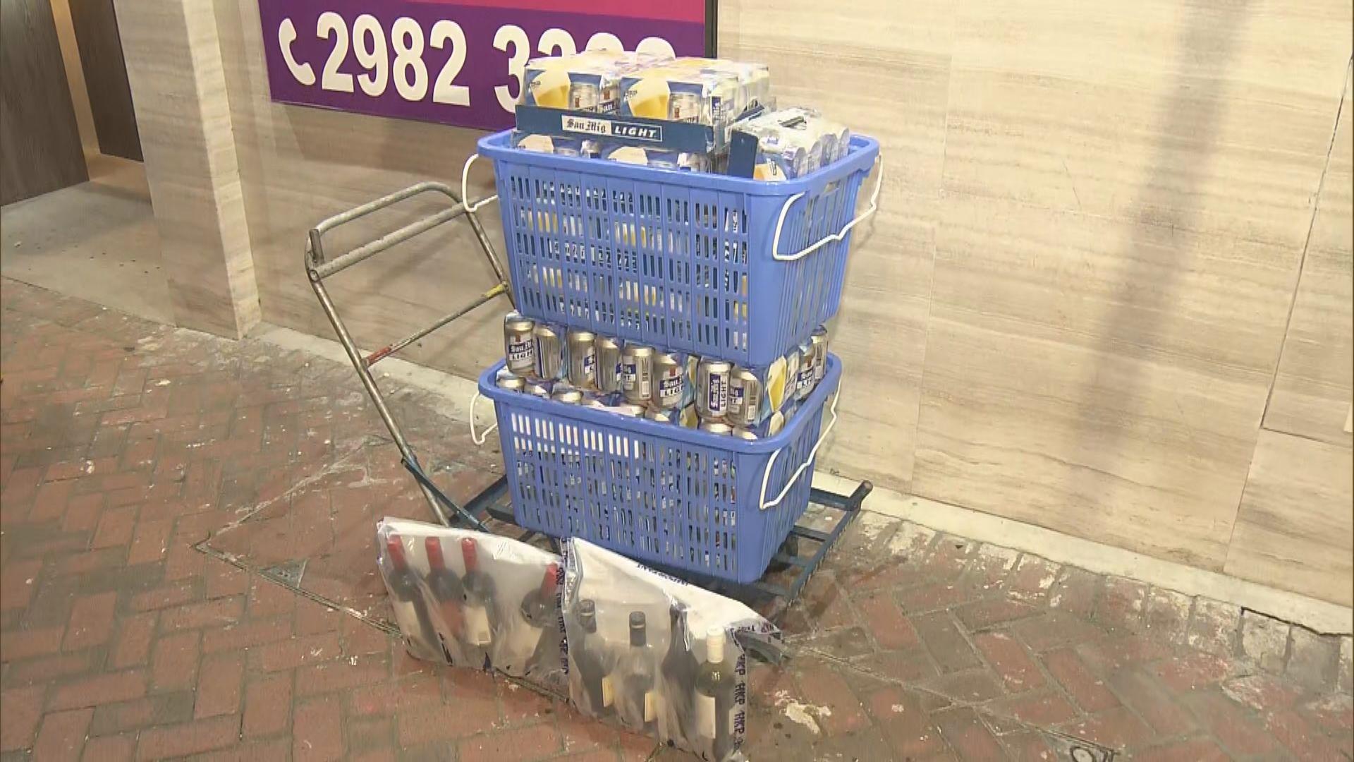 警尖沙咀破兩無牌酒吧拘二十八男女