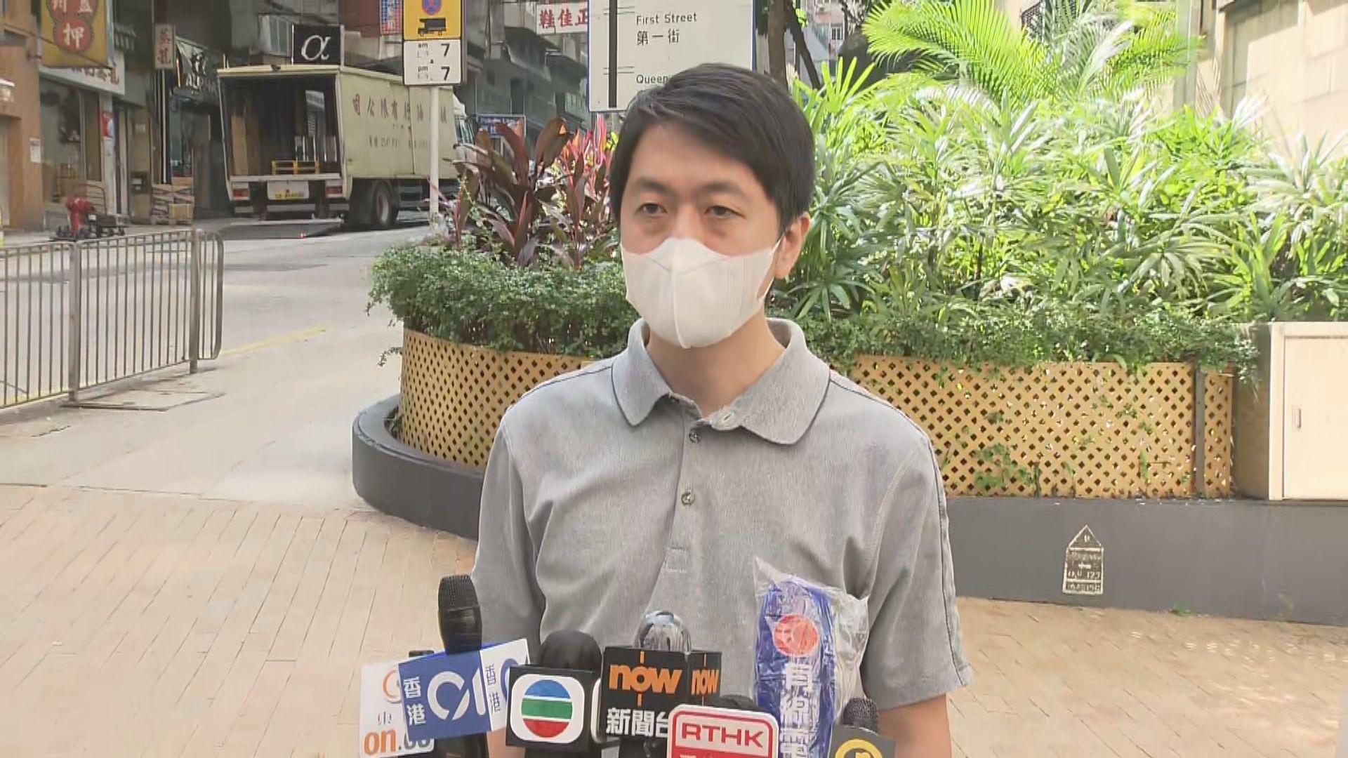許智峯涉5月內會上違特權法被捕 與另外七人周四提堂