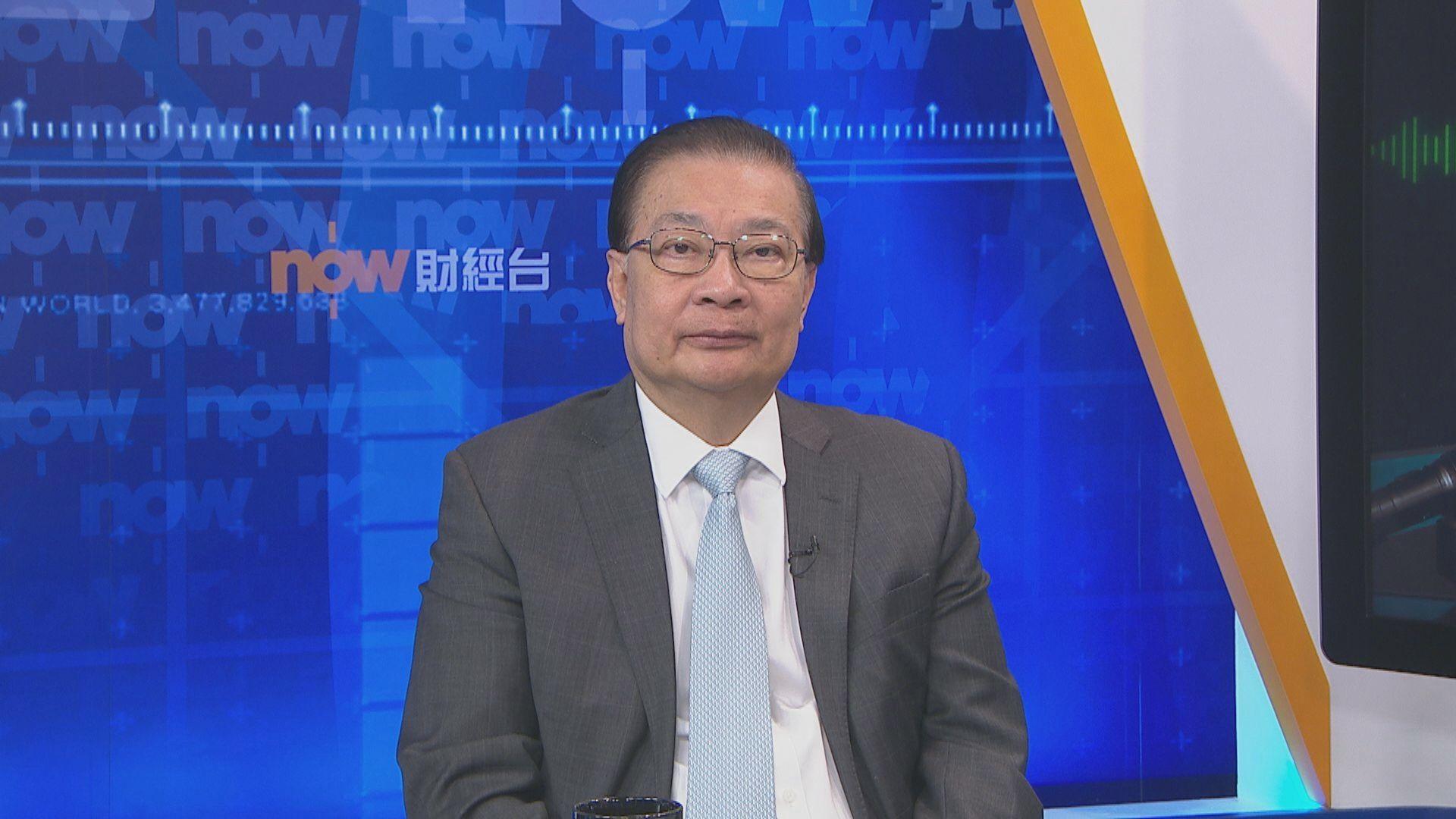 譚耀宗:否決預算案圖癱瘓政府沒武力行為亦算非法手段