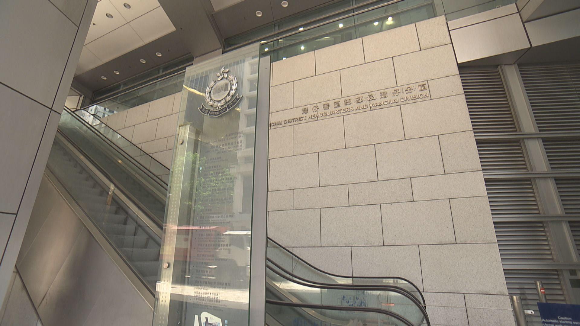 消息:警方國安處再拘5人 涉嫌與組織「光城者」有關