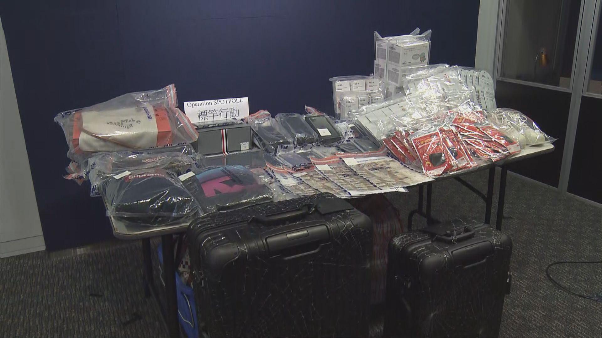 警方搗破網上詐騙集團拘14人 涉款逾800萬