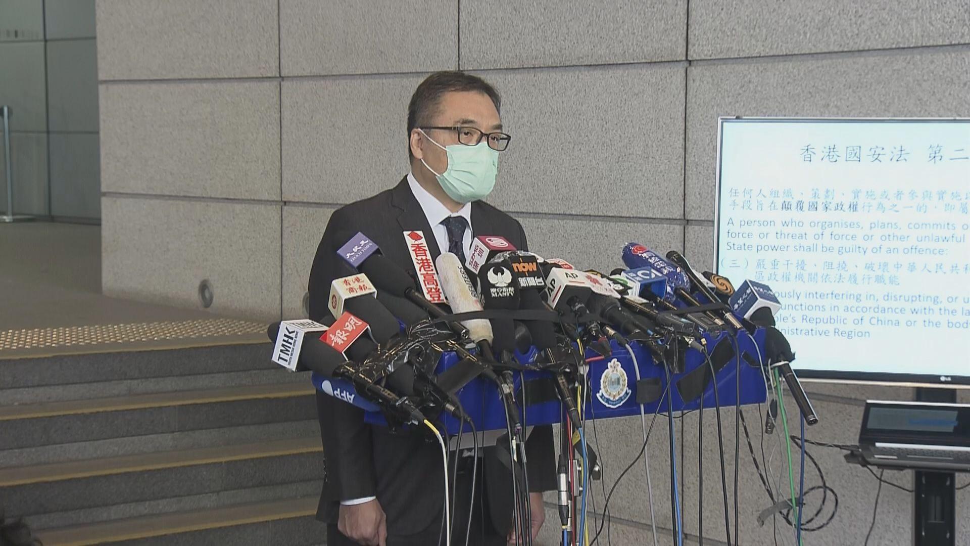 涉組織參與初選違國安法 警方共拘53人並凍結約160萬元