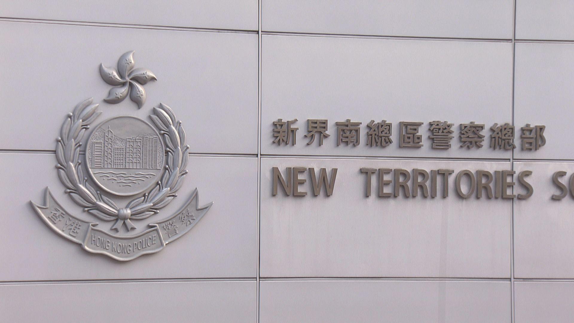 警員涉假文件騙貸款購兩物業共值2500萬 消息:涉案人為助理指揮官陳凱港