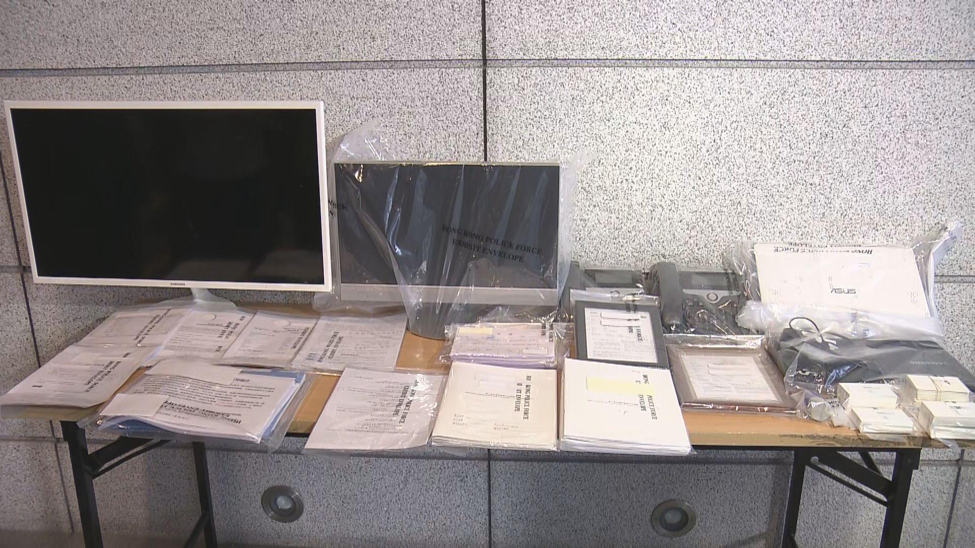 警方拘捕六人涉嫌利用倫敦金投資騙取一千萬元
