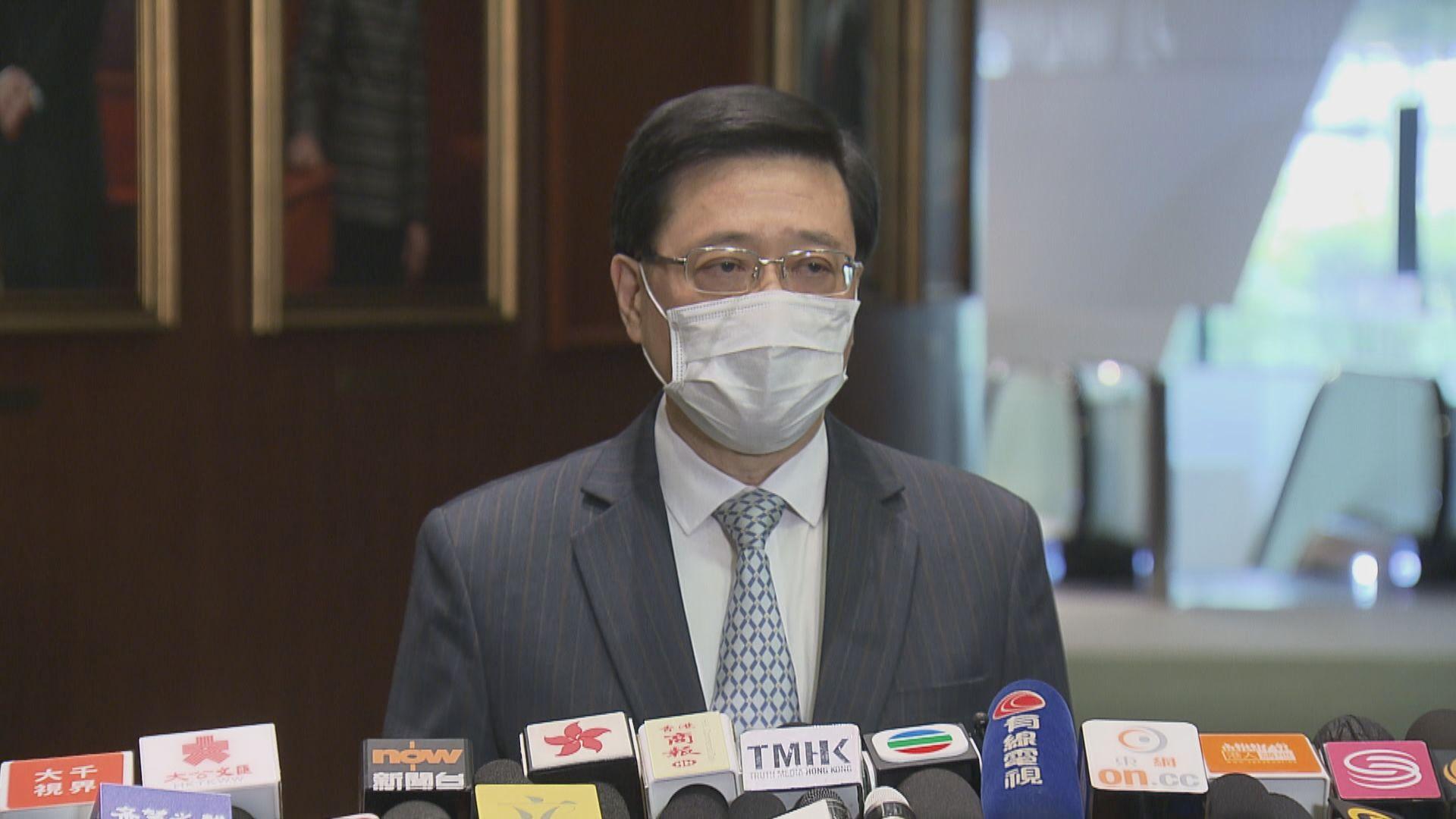 李家超:初選是歹毒計劃 圖謀癱瘓香港