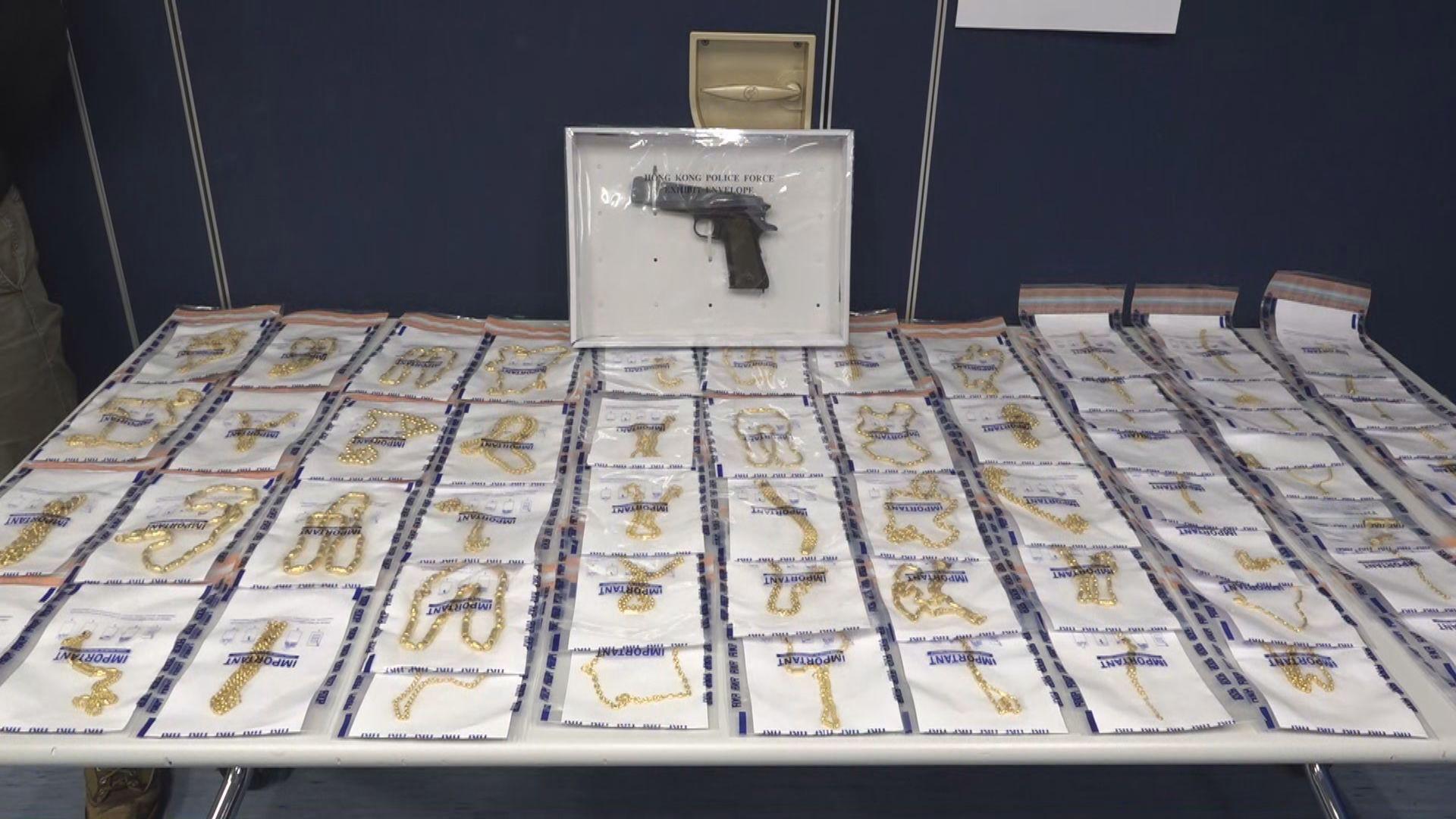 警方拘兩男女涉深水埗金行持槍劫案