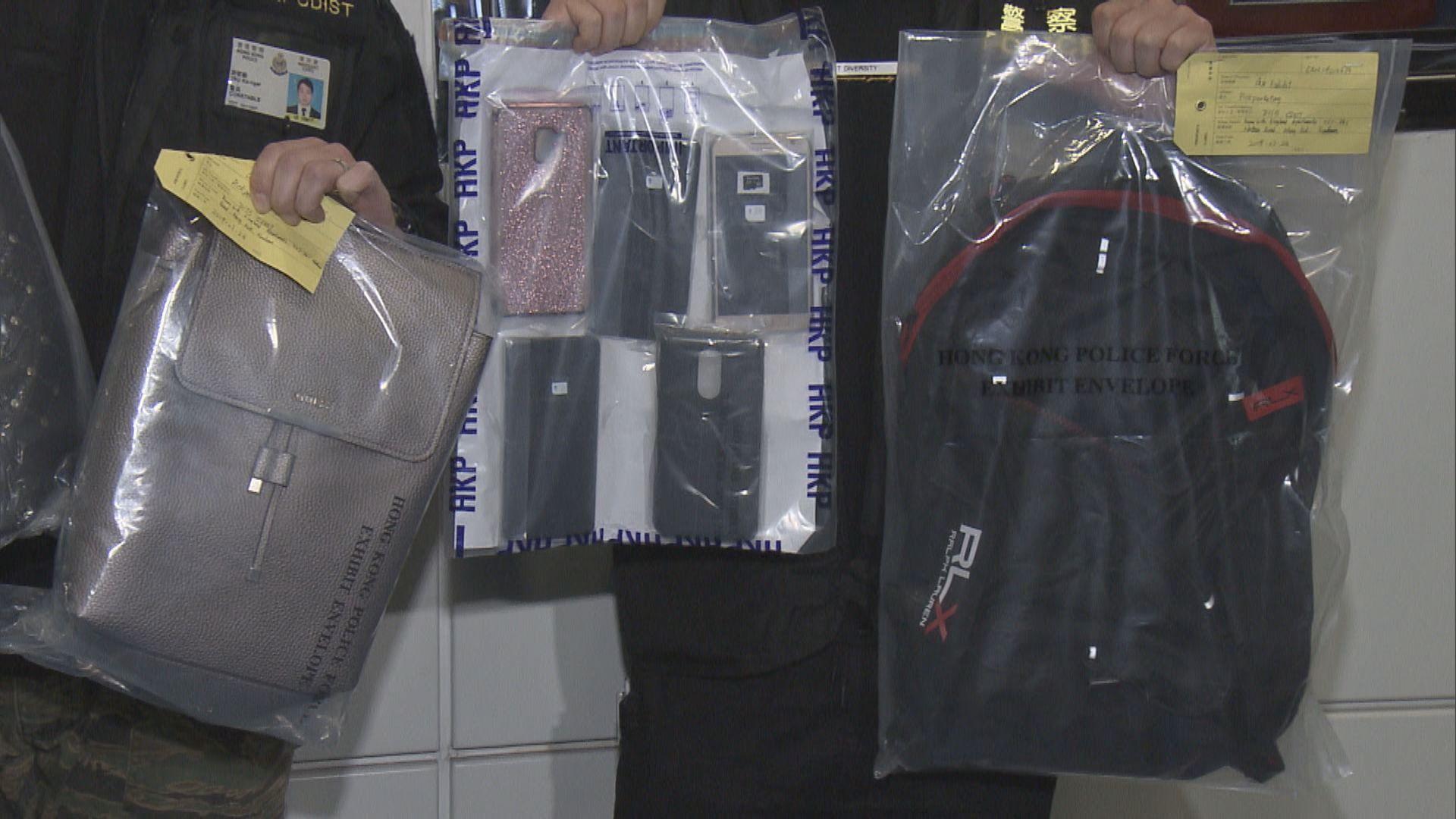 三名智利籍男女涉中區多宗盜竊案