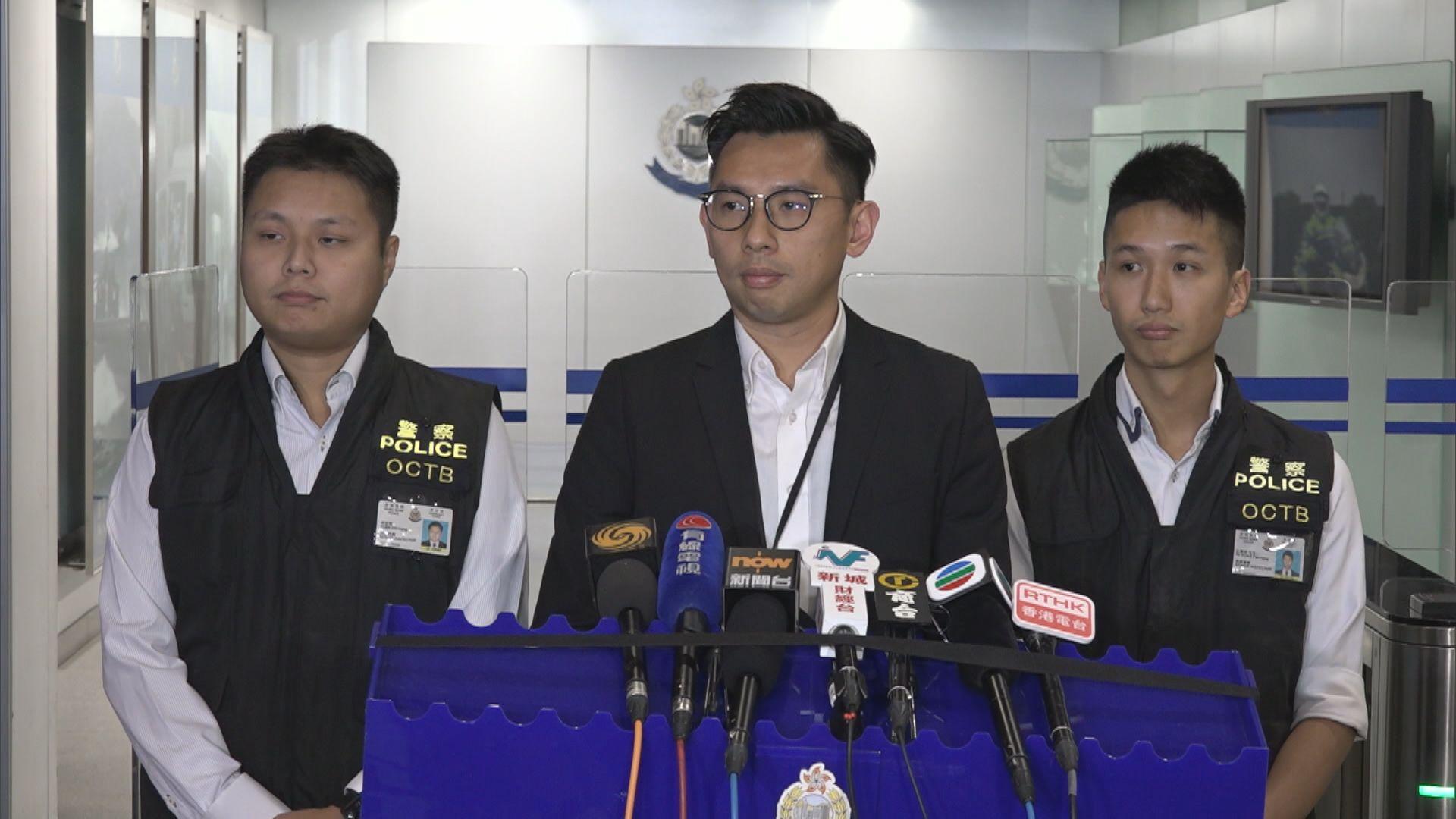 警方拘捕兩男子涉淘大花園襲擊案