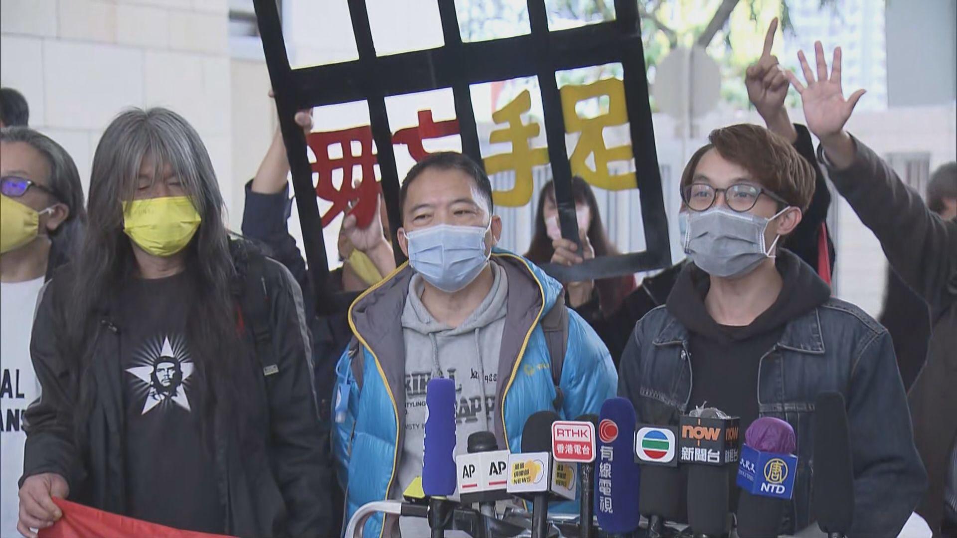 胡志偉未交出所有旅遊證件涉違保釋條件 明日再訊