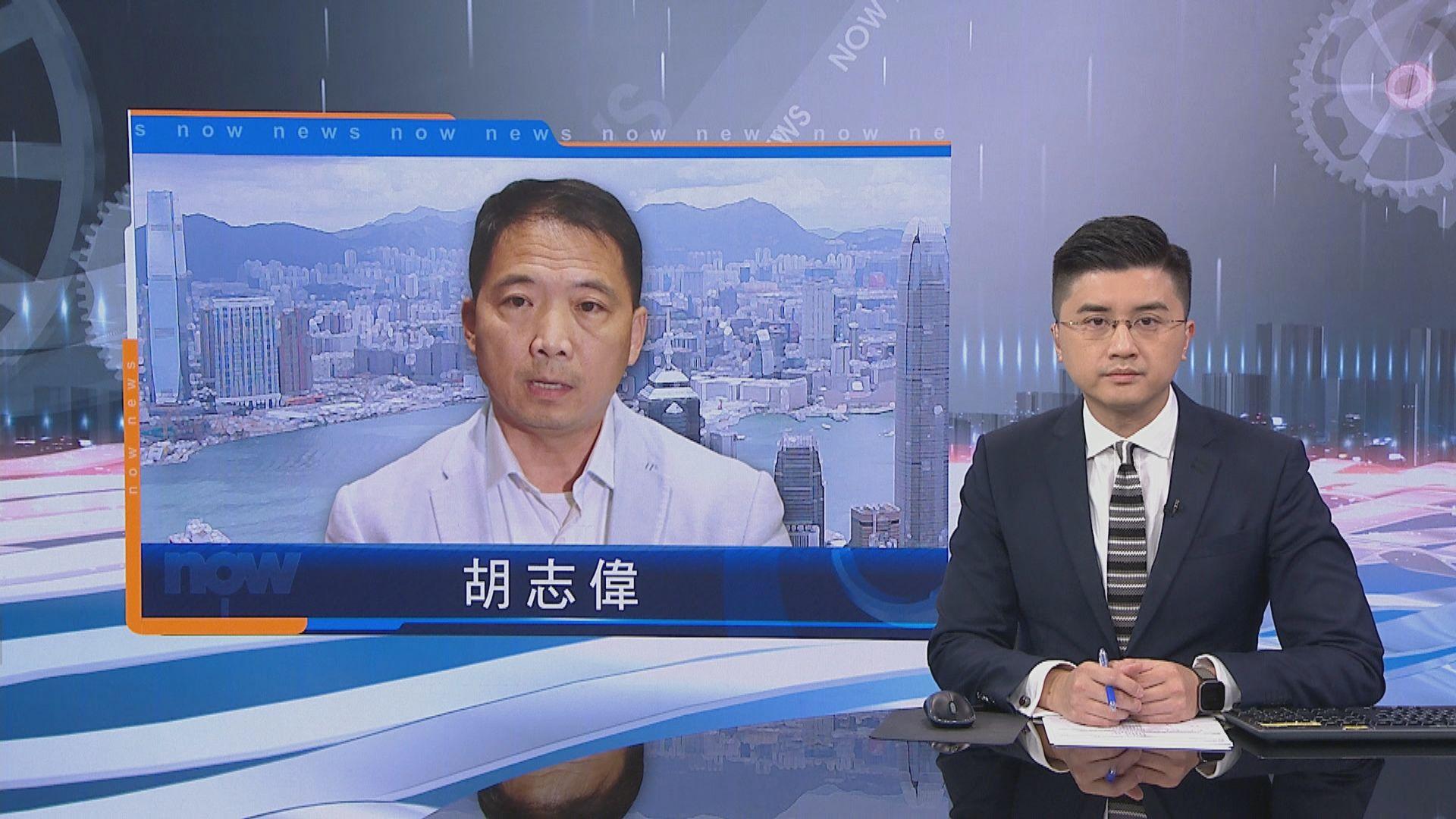 胡志偉涉違保釋條件周五再訊 期間交由懲教署看管