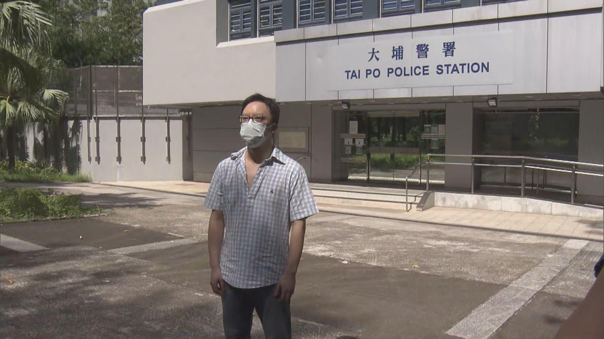 鍾健平被控組織及參與未經批准集結明日提堂