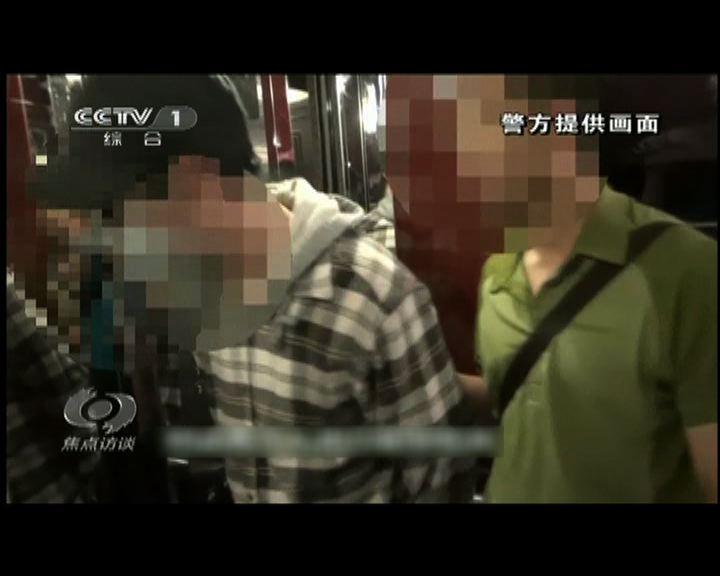 北京公安獲批正式逮捕房祖名