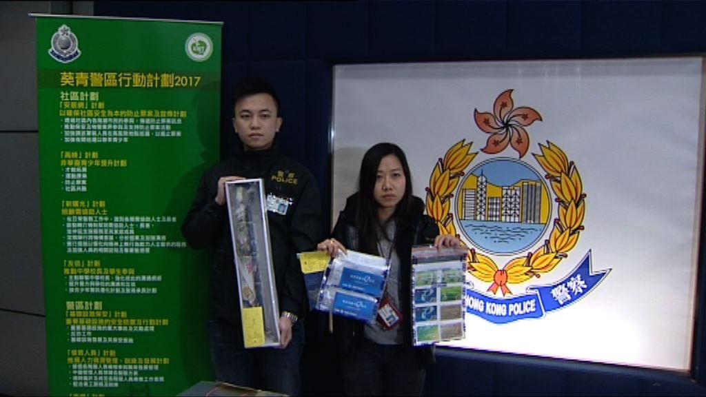 警荃灣拘兩漢涉多宗工廈爆竊案