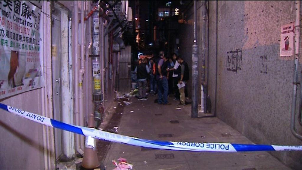 紅磡找換店遭爆竊三人被捕