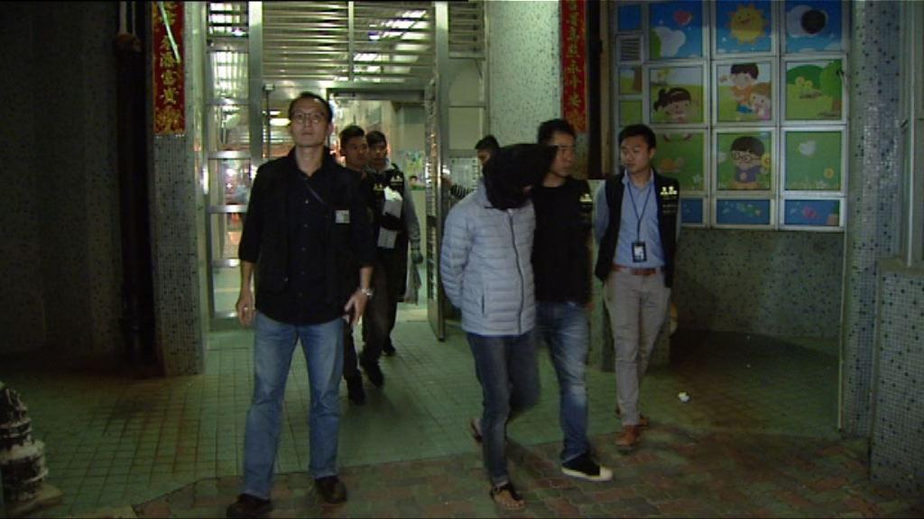 警方長沙灣拘一男子販毒及藏武器