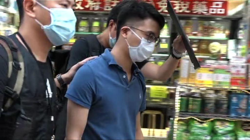 藥房「斤變両」計價男店員被捕