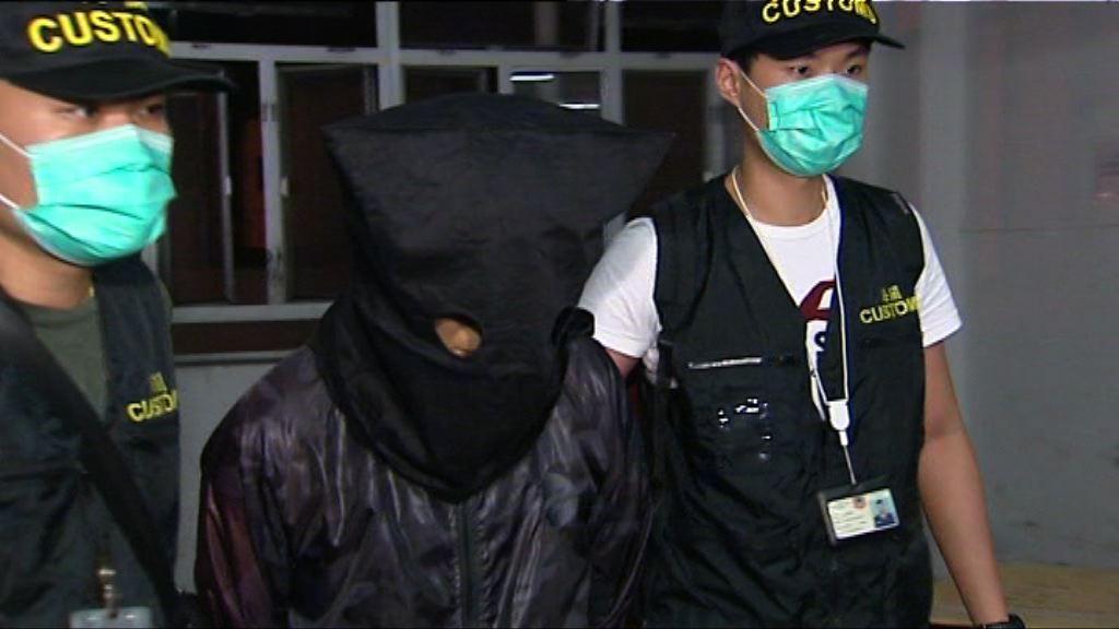 海關觀塘拘一漢檢12萬支私煙