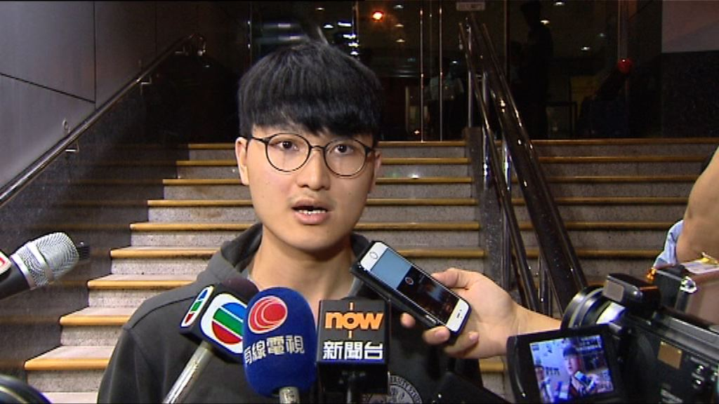 港大馮敬恩涉年初衝擊校委會被捕 明提堂