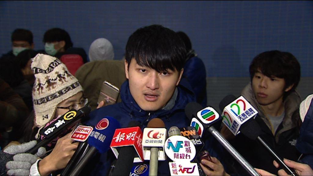馮敬恩涉衝擊校委會被捕