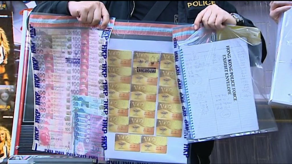警旺角破兩遊戲機賭檔拘15人