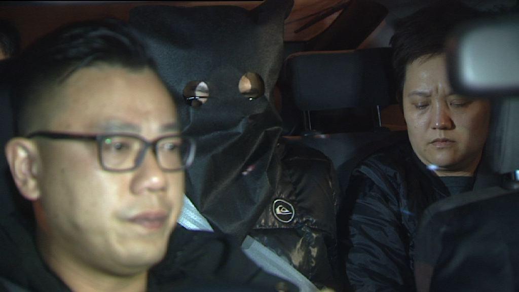 警觀塘拘交銀職員涉盜一百萬元