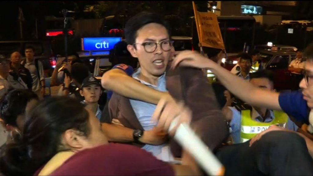眾志社民連多名成員涉去年中聯辦外集會被捕