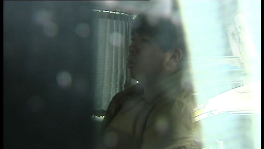 眾志社民連等九人被捕 被帶到西區警署