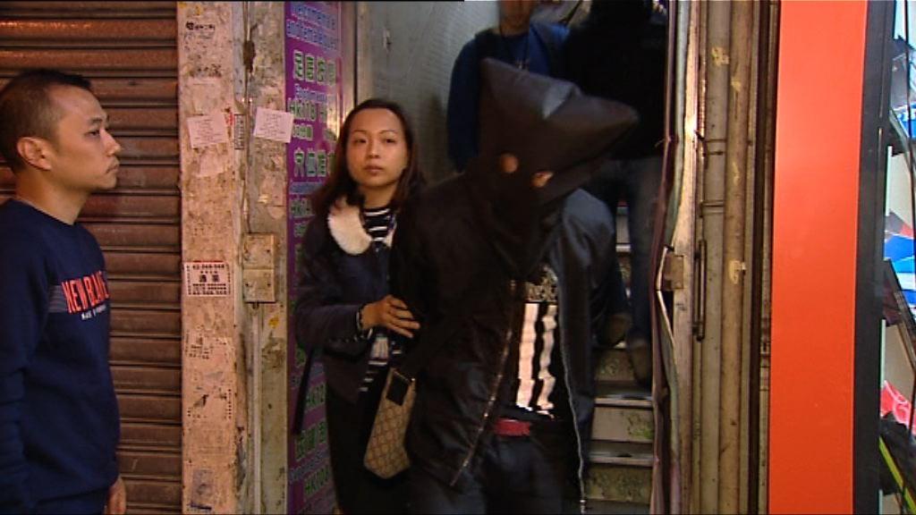 警方拘捕五男女涉賣淫及販毒