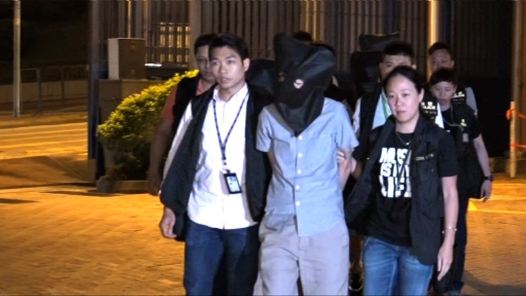 警方拘捕四人涉串謀行騙