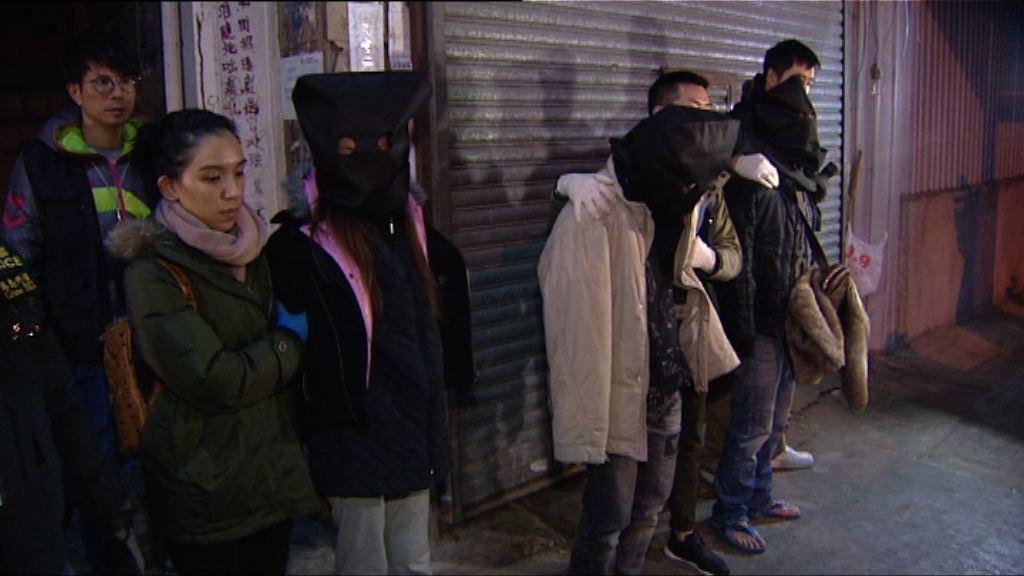 警深水埗拘三男女檢毒品武器