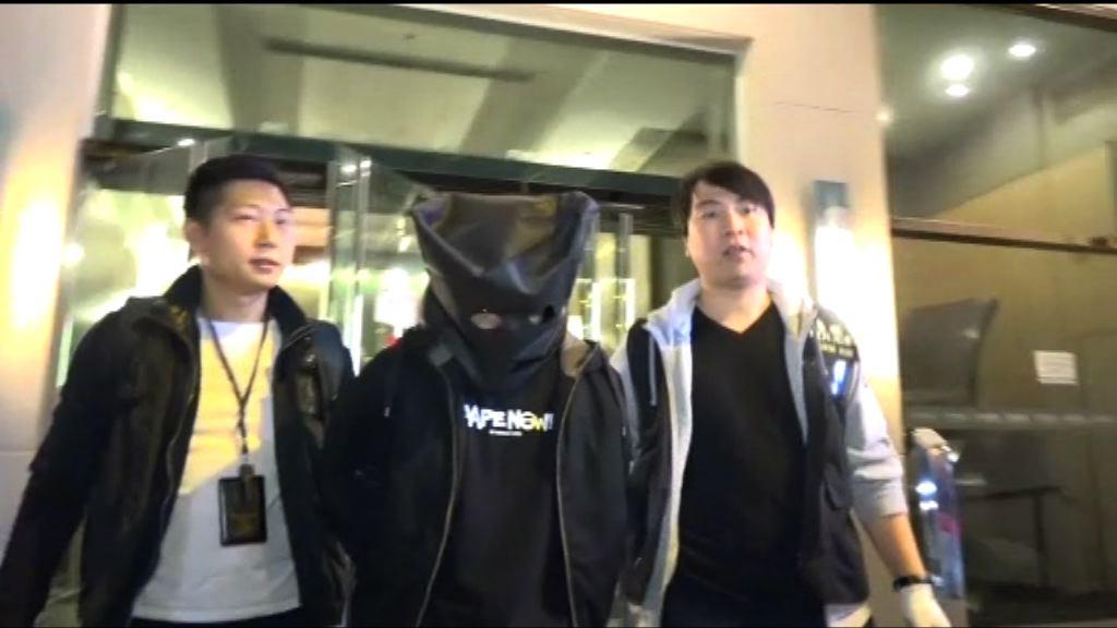 大角咀男子涉販毒及藏有武器被捕