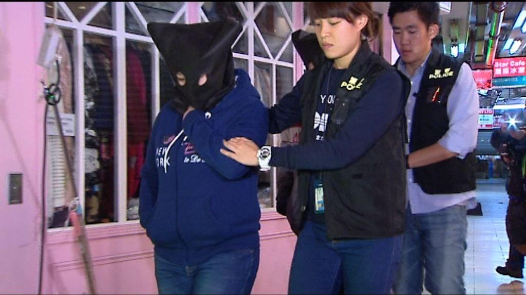 警方尖沙咀破賣淫集團拘九男女