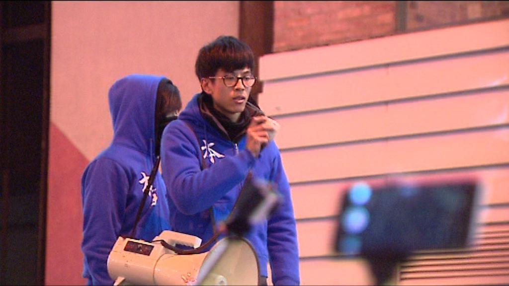 消息:黃台仰涉參與暴亂被捕