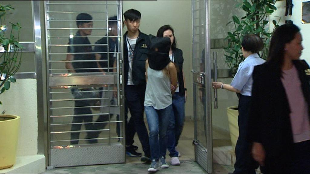 警方長沙灣拘一女涉用剪刀襲夫