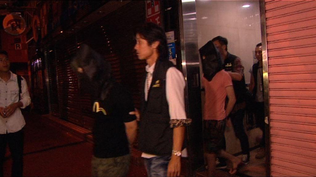 警方拘18人涉販毒及非法賭博