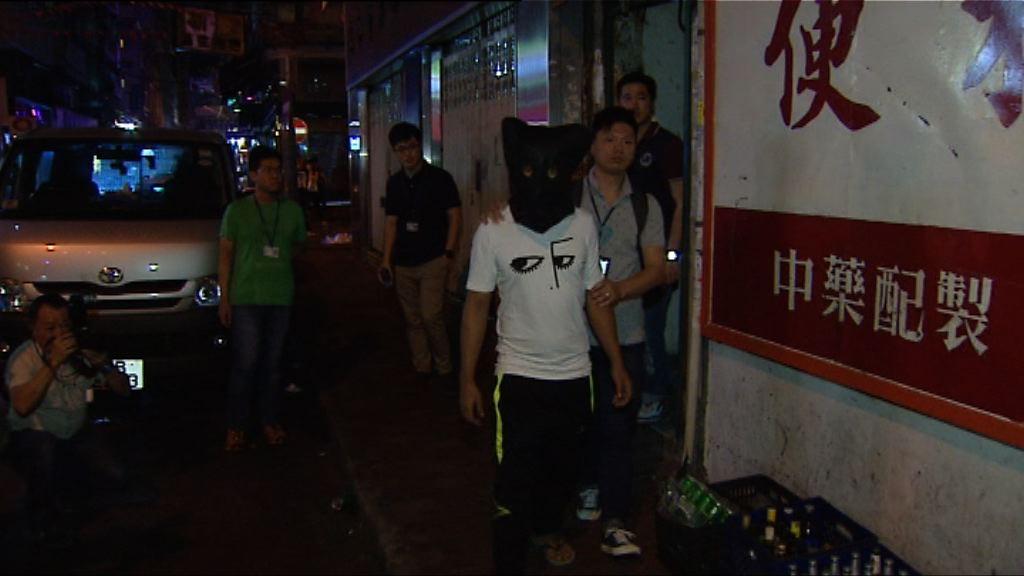 警油麻地拘南亞漢涉無牌賣酒