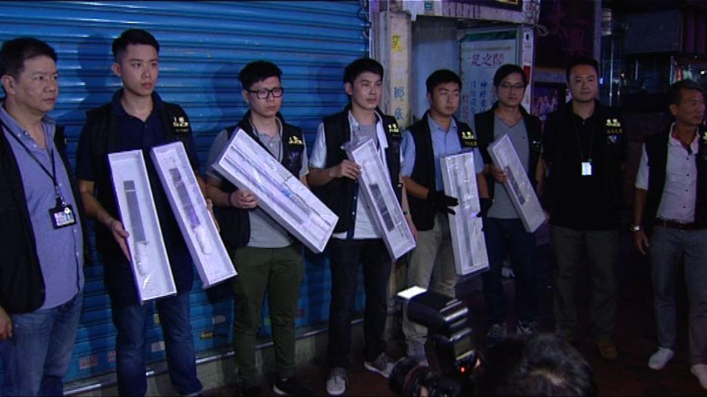警方油麻地反黑拘三漢檢武器