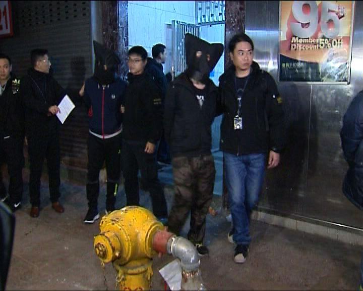 警方油麻地拘六人檢毒品武器